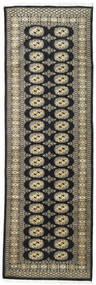 Pakistan Bokhara 2Ply Rug 79X246 Authentic  Oriental Handknotted Hallway Runner  (Wool, Pakistan)
