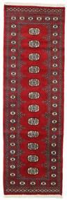 Pakistan Bokhara 2Ply Rug 78X243 Authentic  Oriental Handknotted Hallway Runner  Dark Red/Crimson Red (Wool, Pakistan)