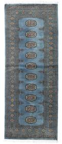 Pakistan Buchara 2Ply Teppich  77X196 Echter Orientalischer Handgeknüpfter Läufer Hellgrau/Dunkelblau (Wolle, Pakistan)