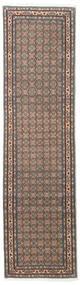 Moud Vloerkleed 74X280 Echt Oosters Handgeknoopt Tapijtloper Lichtgrijs/Donkerbruin (Wol/Zijde, Perzië/Iran)