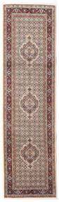 Moud Teppe 80X287 Ekte Orientalsk Håndknyttet Teppeløpere Lys Grå/Beige (Ull/Silke, Persia/Iran)