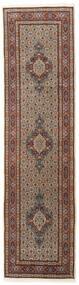 Moud Covor 78X295 Orientale Lucrat Manual Maro Închis/Roșu-Închis (Lână/Mătase, Persia/Iran)