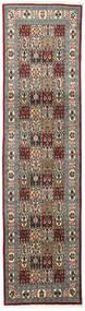 ムード 絨毯 76X293 オリエンタル 手織り 廊下 カーペット 薄い灰色/深紅色の (ウール/絹, ペルシャ/イラン)