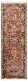 Afshar/Sirjan Rug 68X205 Authentic  Oriental Handknotted Hallway Runner  (Wool, Persia/Iran)