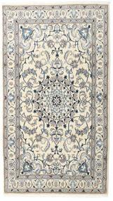 Nain Teppich  118X208 Echter Orientalischer Handgeknüpfter Beige/Hellgrau (Wolle, Persien/Iran)