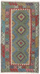 Kilim Afghan Old Style Rug 106X190 Authentic  Oriental Handwoven Olive Green/Dark Grey (Wool, Afghanistan)