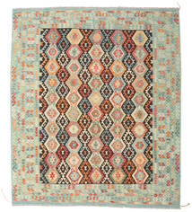 Kilim Afghan Old Style Rug 262X301 Authentic  Oriental Handwoven Dark Beige/Light Green Large (Wool, Afghanistan)
