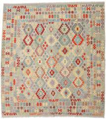 Ćilim Afghan Old Style Sag 263X291 Autentični  Orijentalni Ručno Tkani Svjetlosiva/Tamna Bež Veliki (Vuna, Afganistan)