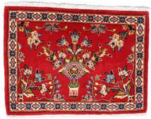 Keshan Teppich  48X65 Echter Orientalischer Handgeknüpfter Rot/Rost/Rot (Wolle, Persien/Iran)