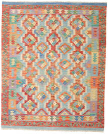 Kilim Afghan Old Style Rug 158X190 Authentic  Oriental Handwoven Light Grey/Crimson Red (Wool, Afghanistan)