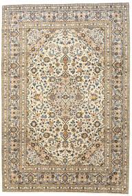 Keshan Rug 247X362 Authentic  Oriental Handknotted Beige/Dark Beige (Wool, Persia/Iran)