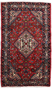 Hamadan Rug 77X130 Authentic  Oriental Handknotted Black/Dark Red (Wool, Persia/Iran)