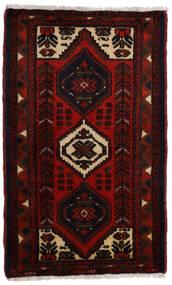 Hamadan Teppe 70X115 Ekte Orientalsk Håndknyttet Mørk Rød (Ull, Persia/Iran)