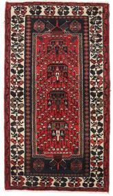Hamadan Tappeto 80X145 Orientale Fatto A Mano Nero/Beige (Lana, Persia/Iran)
