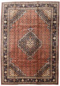 Ardabil Tapis 200X284 D'orient Fait Main Marron Foncé/Rouge Foncé (Laine, Perse/Iran)