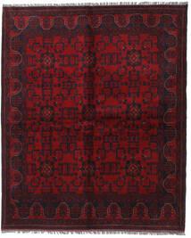 アフガン Khal Mohammadi 絨毯 186X224 オリエンタル 手織り 深紅色の (ウール, アフガニスタン)