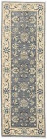 Ziegler Ariana Teppe 60X187 Ekte Orientalsk Håndknyttet Teppeløpere Mørk Grå/Lys Grå (Ull, Afghanistan)