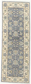 Ziegler Ariana Rug 61X180 Authentic  Oriental Handknotted Hallway Runner  Light Grey/Beige (Wool, Afghanistan)