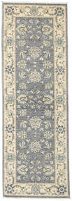 Ziegler Ariana Rug 61X176 Authentic  Oriental Handknotted Hallway Runner  Light Grey/Beige (Wool, Afghanistan)