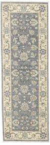 Ziegler Ariana Tapis 61X177 D'orient Fait Main Tapis Couloir Gris Foncé/Gris Clair (Laine, Afghanistan)