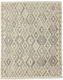Kilim Afghan Old Style Rug 154X198 Authentic  Oriental Handwoven Dark Beige/Light Grey (Wool, Afghanistan)