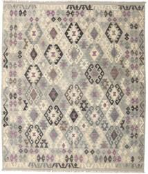 Kilim Afghan Old Style Rug 203X237 Authentic  Oriental Handwoven Light Grey/Beige (Wool, Afghanistan)