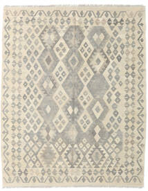 Kilim Afghan Old Style Rug 159X200 Authentic  Oriental Handwoven Light Grey/Dark Beige/Beige (Wool, Afghanistan)