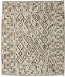 Kilim Afghan Old Style Rug 252X297 Authentic  Oriental Handwoven Light Grey Large (Wool, Afghanistan)