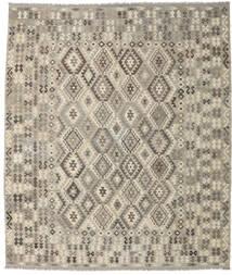 Kilim Afghan Old Style Rug 252X297 Authentic  Oriental Handwoven Light Grey Large (Wool, Afghanistan)