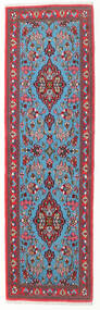 Ghom Kork/Silke Matta 65X217 Äkta Orientalisk Handknuten Hallmatta Vit/Cremefärgad/Turkosblå (Ull/Silke, Persien/Iran)