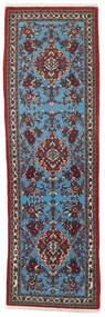 Ghom Kork/De Seda Alfombra 69X221 Oriental Hecha A Mano Negro/Rojo Oscuro (Lana/Seda, Persia/Irán)