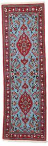 Ghom Kork/Silke Tæppe 64X204 Ægte Orientalsk Håndknyttet Tæppeløber Mørkerød/Mørkebrun (Uld/Silke, Persien/Iran)