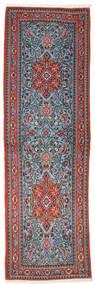 Ghom Kork/De Seda Alfombra 65X208 Oriental Hecha A Mano Gris Claro/Negro (Lana/Seda, Persia/Irán)