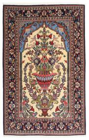 Qum Kork/Di Seta Tappeto 133X211 Orientale Fatto A Mano Marrone Scuro/Beige (Lana/Seta, Persia/Iran)