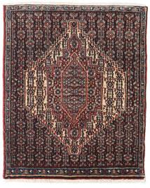 Senneh Vloerkleed 73X90 Echt Oosters Handgeknoopt Zwart/Donkerbruin (Wol, Perzië/Iran)