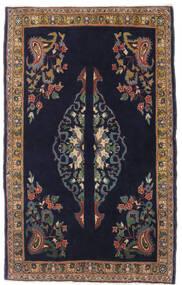 Ghom Kork/Silke Teppe 73X120 Ekte Orientalsk Håndknyttet Mørk Lilla/Mørk Rød (Ull/Silke, Persia/Iran)