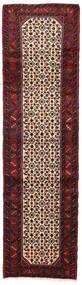 ハマダン 絨毯 80X283 オリエンタル 手織り 廊下 カーペット 深紅色の/濃い茶色 (ウール, ペルシャ/イラン)