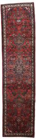 Hamadan Rug 86X339 Authentic  Oriental Handknotted Hallway Runner  Dark Red/Black (Wool, Persia/Iran)