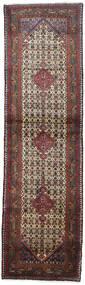 Hosseinabad Koberec 82X392 Orientální Ručně Tkaný Běhoun Tmavě Hnědá/Tmavě Červená (Vlna, Persie/Írán)