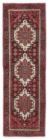 Gholtogh Matto 60X187 Itämainen Käsinsolmittu Käytävämatto Tummanpunainen/Valkoinen/Creme (Villa, Persia/Iran)