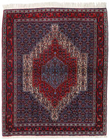 Senneh Rug 130X154 Authentic  Oriental Handknotted Dark Red/Black (Wool, Persia/Iran)