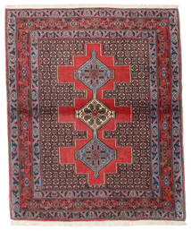 Senneh Rug 127X154 Authentic  Oriental Handknotted Dark Brown/Dark Red (Wool, Persia/Iran)