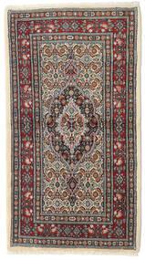 Moud Vloerkleed 80X147 Echt Oosters Handgeknoopt Donkerbruin/Lichtgrijs (Wol/Zijde, Perzië/Iran)
