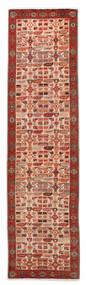 Ardebil Matta 80X305 Äkta Orientalisk Handknuten Hallmatta Vit/Cremefärgad/Mörkröd (Ull, Persien/Iran)