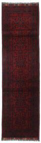 アフガン Khal Mohammadi 絨毯 81X289 オリエンタル 手織り 廊下 カーペット 深紅色の (ウール, アフガニスタン)