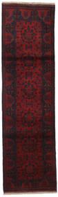 Afghan Khal Mohammadi Matto 80X286 Itämainen Käsinsolmittu Käytävämatto Tummanpunainen (Villa, Afganistan)