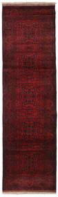 Afghan Khal Mohammadi Matto 82X286 Itämainen Käsinsolmittu Käytävämatto Tummanpunainen (Villa, Afganistan)