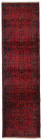 Afghan Khal Mohammadi Rug 83X292 Authentic  Oriental Handknotted Hallway Runner  Dark Red (Wool, Afghanistan)