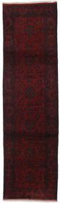 Afghan Khal Mohammadi Rug 82X290 Authentic  Oriental Handknotted Hallway Runner  Dark Red (Wool, Afghanistan)