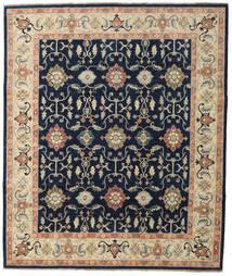 Ziegler Ariana Matto 241X287 Itämainen Käsinsolmittu Tummansininen/Tummanbeige (Villa, Afganistan)